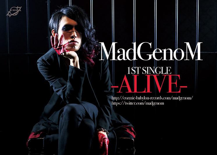 -ALIVE- / MadGenoM