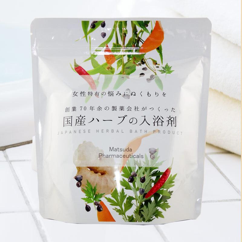 国産ハーブの入浴剤 20g×5包:5回分 68451 女性のお悩みのためにつくられた入浴剤