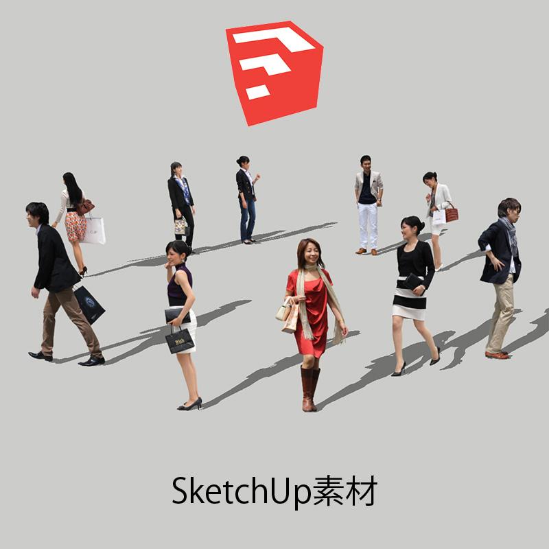 人物SketchUp 4p_set007 - 画像1