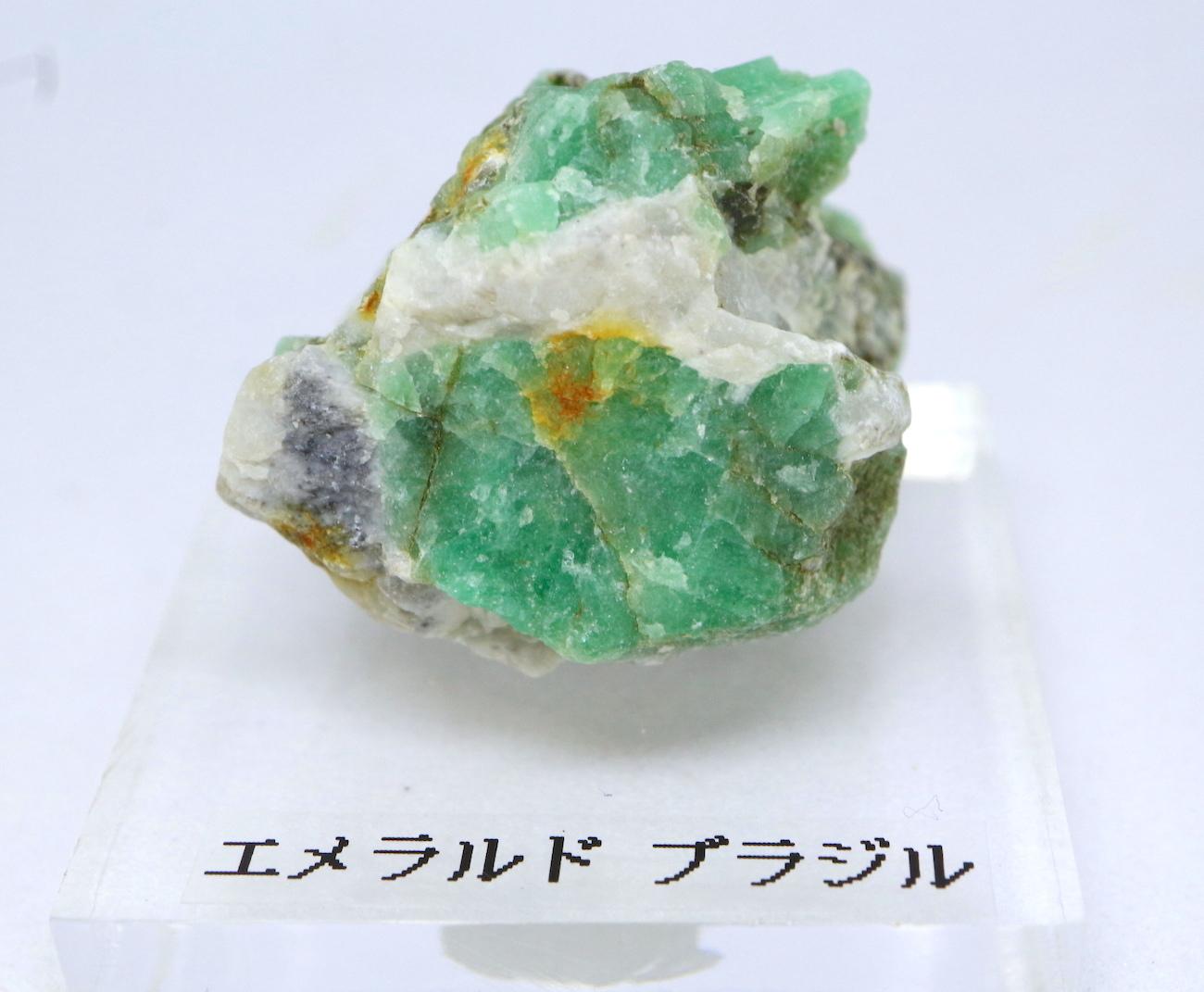 エメラルド 原石 標本 鉱物 9g ED037 ベリル 緑柱石 パワーストーン