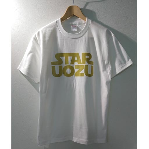 STAR UOZU Tシャツ ホワイト×ゴールド