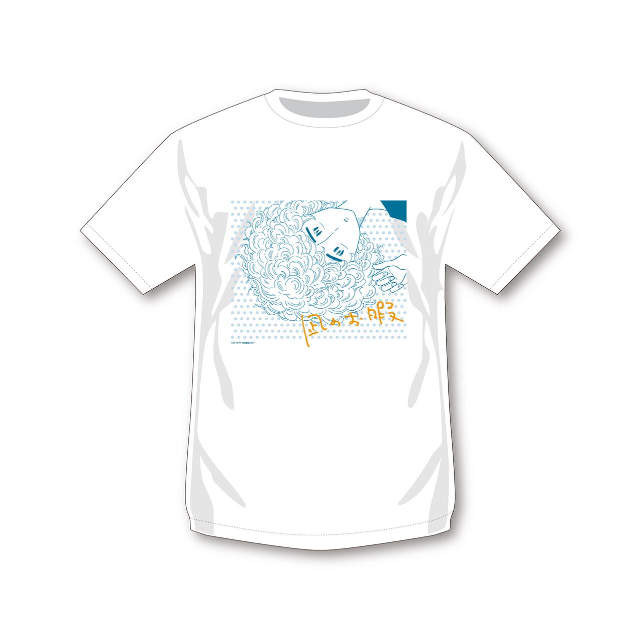 『凪のお暇』Tシャツ A