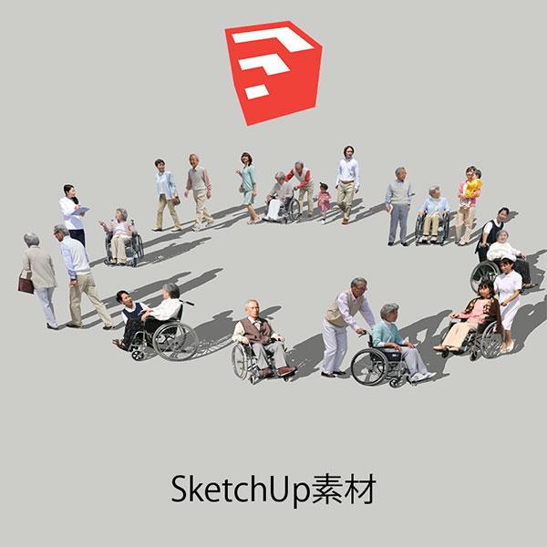 医療人物SketchUp素材10個 4p_set046 - 画像1