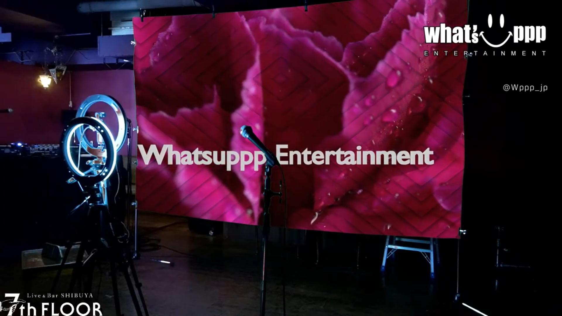 What'suppp オフィシャルイベント「communicate」オンラインライブ動画(編集版)
