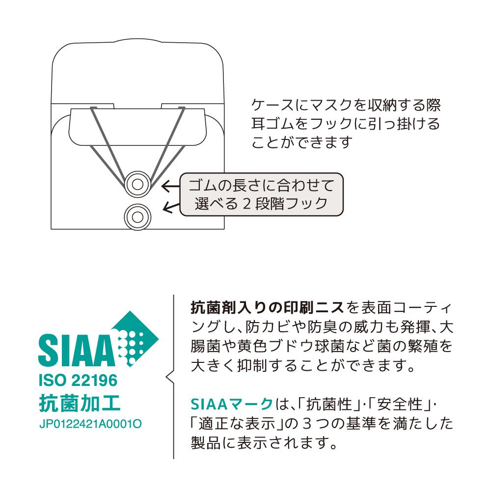 【グレー×グレンチェック】マスクケース&マスクケース(小サイズ)MSOG01C
