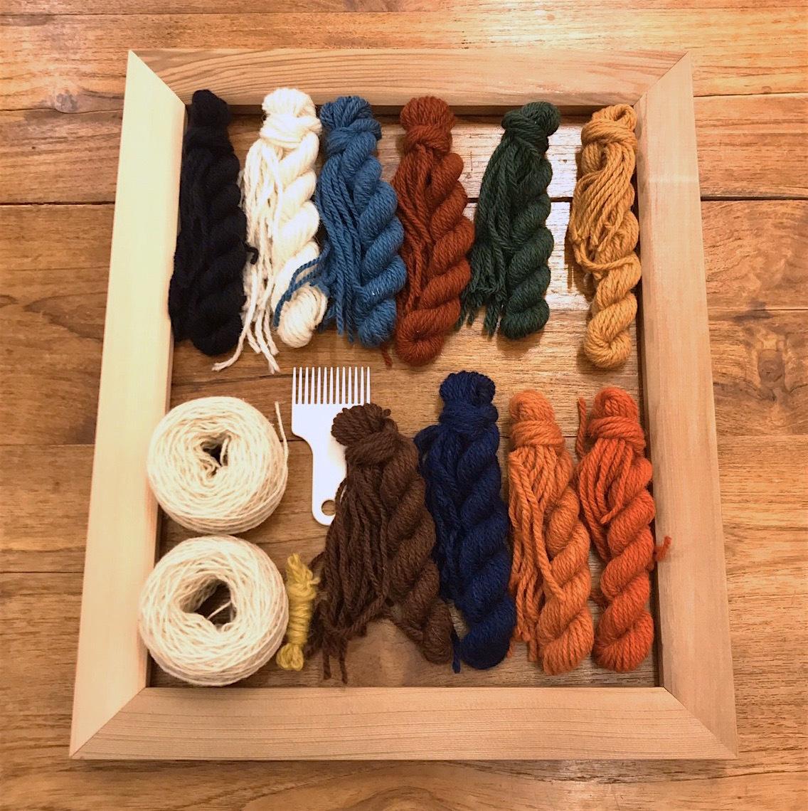 キリム織り機セット