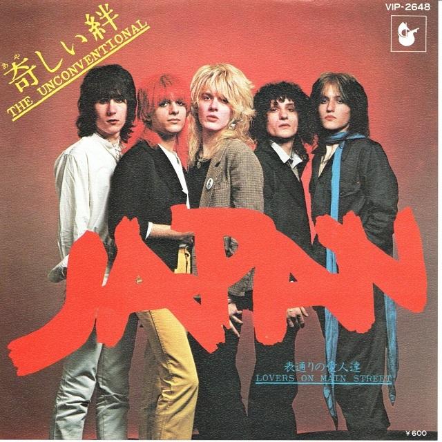 【7inch・国内盤】ジャパン / 奇しい絆