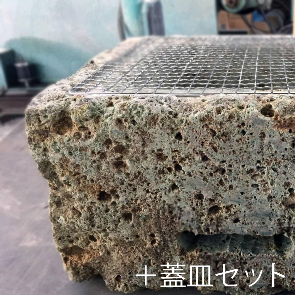 石乃炭火焼き鉢 蓋皿付き