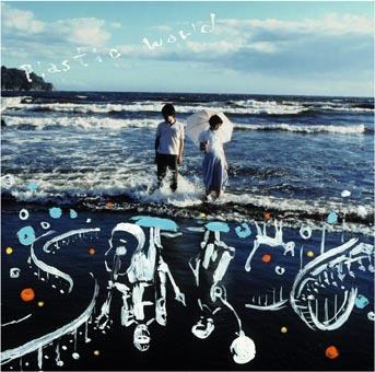 『プラスチックワールド』 CDアルバム - 画像1