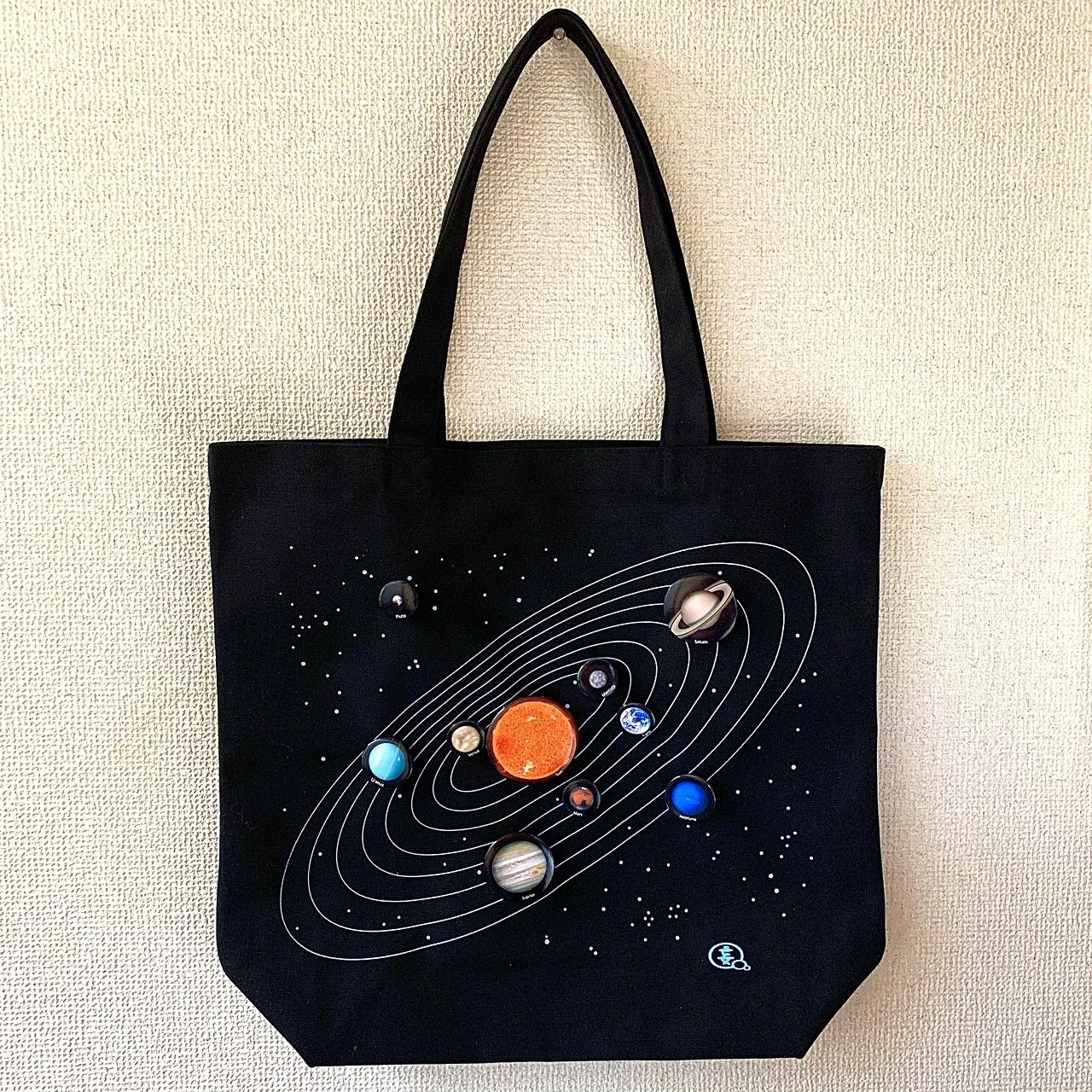 SPACE BAG 2020