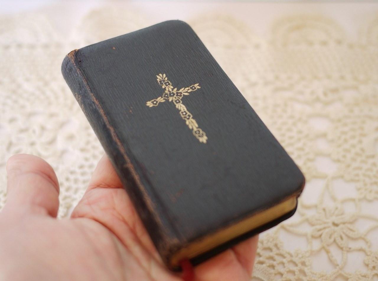 花の十字架 小さな祈祷書 wachet und beter 1903年
