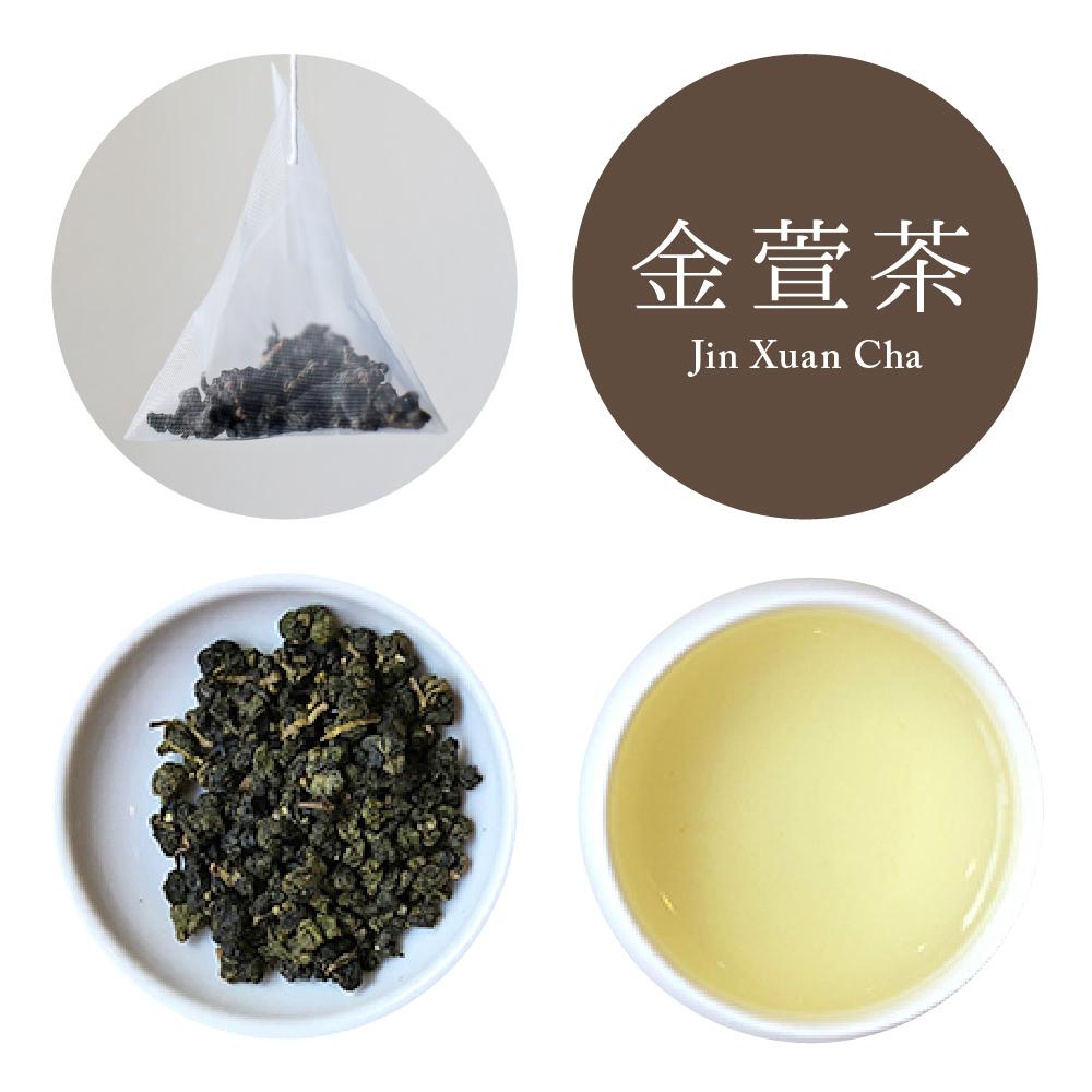 金萱茶/茶葉・200g