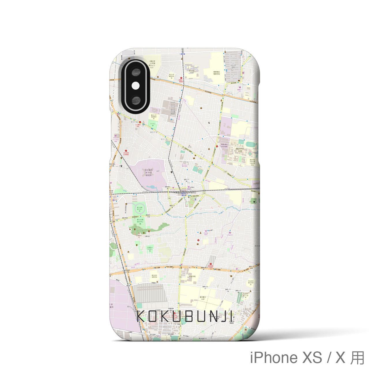 【国分寺】地図柄iPhoneケース(バックカバータイプ・ナチュラル)