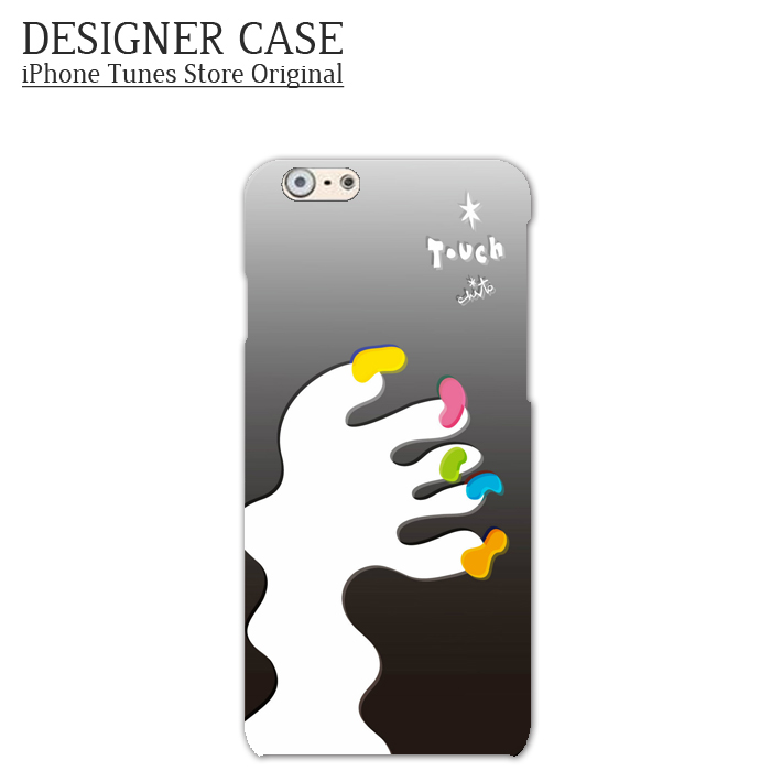 iPhone6 Hard case [DESIGN CONTEST2015 008]