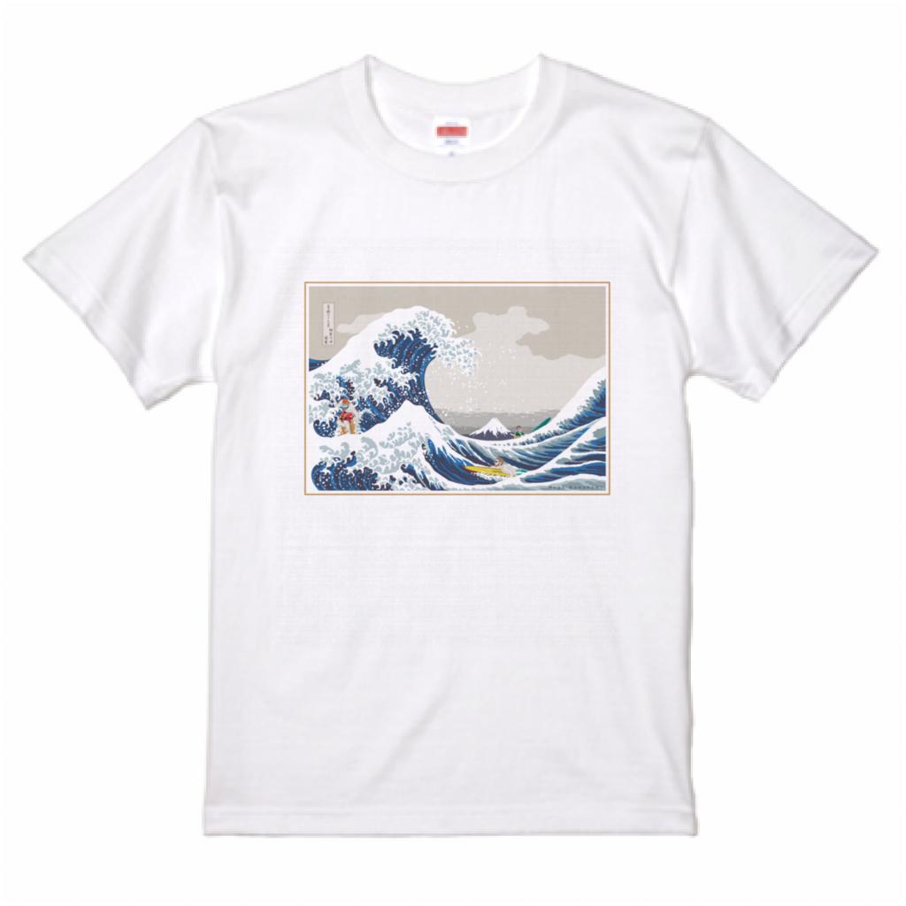 Muga Kawakami ART 001-T-shirts