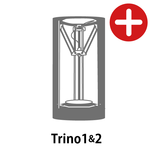 Trino1&2 3Dプリンター メンテナンスサービス - 画像1