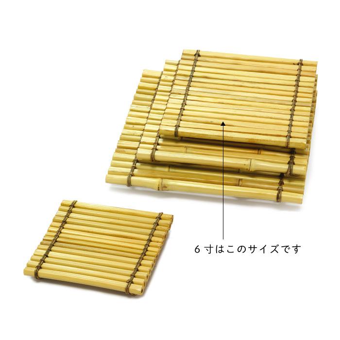 丸竹敷台・角(6寸) 【37-116】