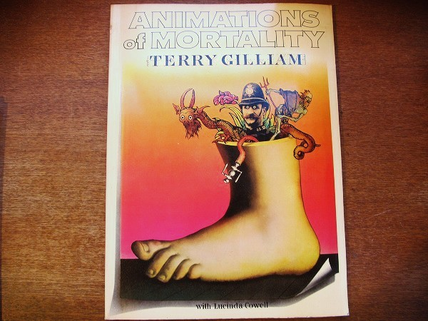 テリー・ギリアム画集「Animations of Mortality/Terry Gilliam」 - 画像1