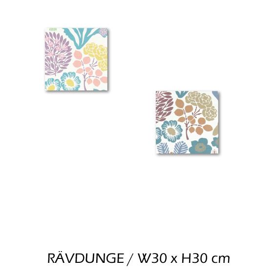 北欧生地 ファブリックパネル 横30 cm x 縦30 cm Kinnamark RAVDUNGE 受注販売商品 (100736)