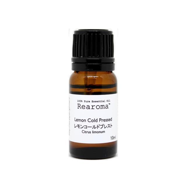 Rearoma™ アロマ精油 レモンコールドプレスト 10ml - 画像1