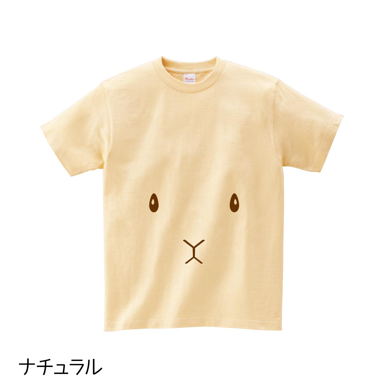 【在庫限り】うさぎフェイス Tシャツ(カラー)