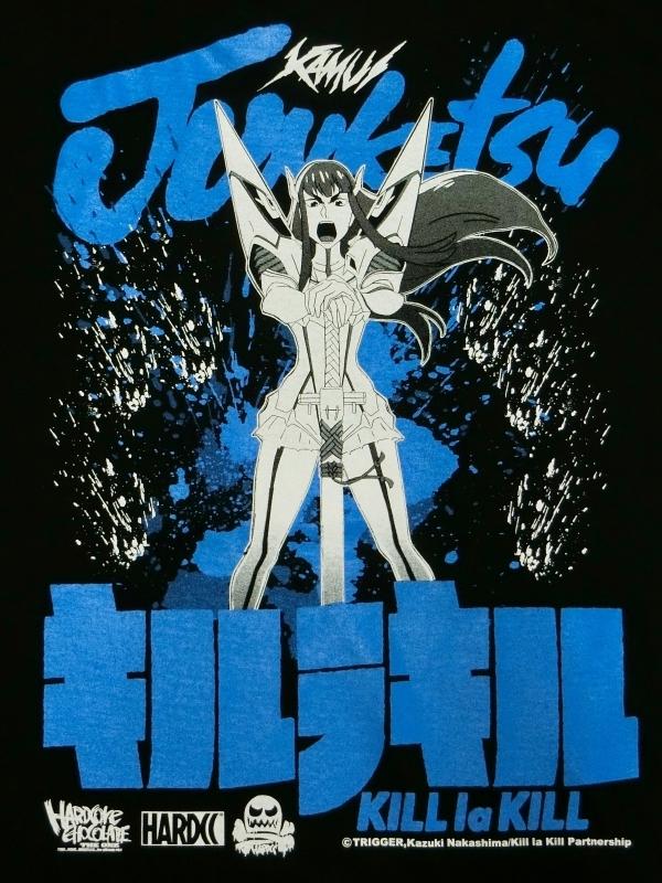 キルラキル ( KILL la KILL ) 2019復刻版 鬼龍院皐月 ( 純潔ブルー ) / ハードコアチョコレート