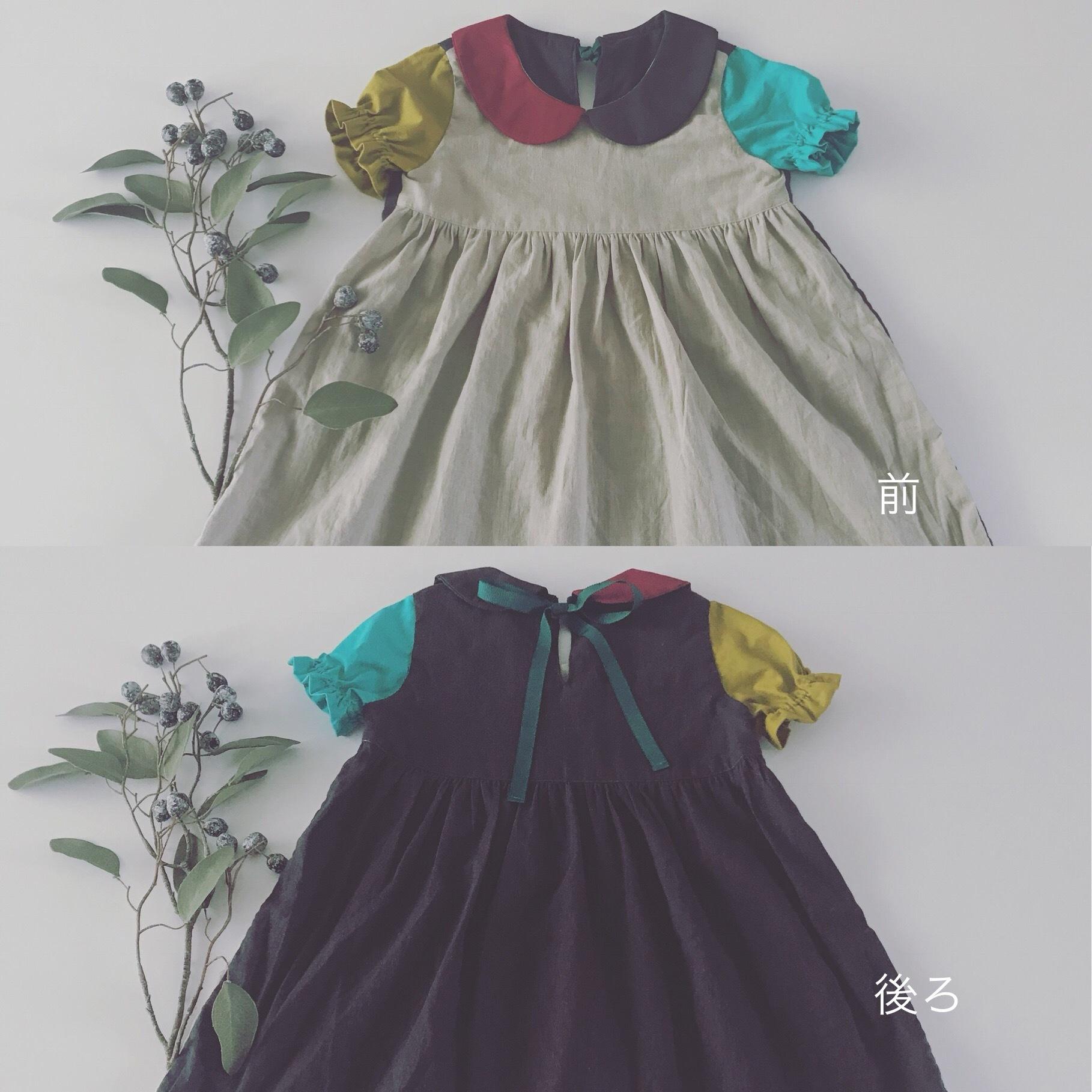 【お教室】03palette丸襟ワンピース