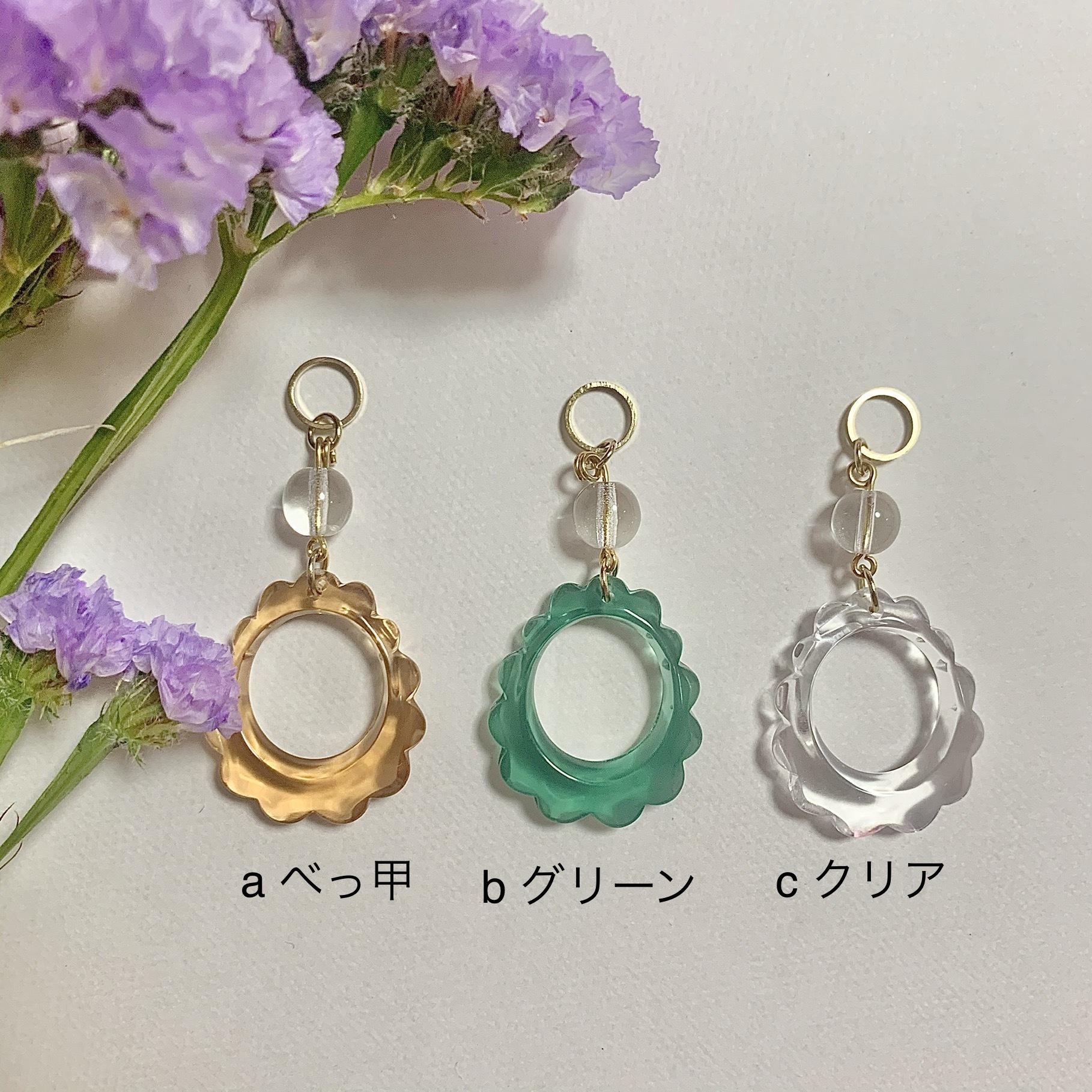 new7/15 silver ライン登場!)) エンドパーツ