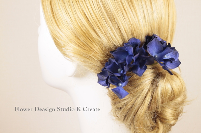 ネイビーブルー紫陽花のUピン(3本セット)