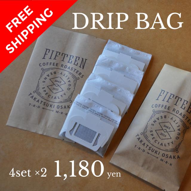 DRIP BAGS 4pcs ×2|ドリップバッグ4コ×2袋のセット 送料無料