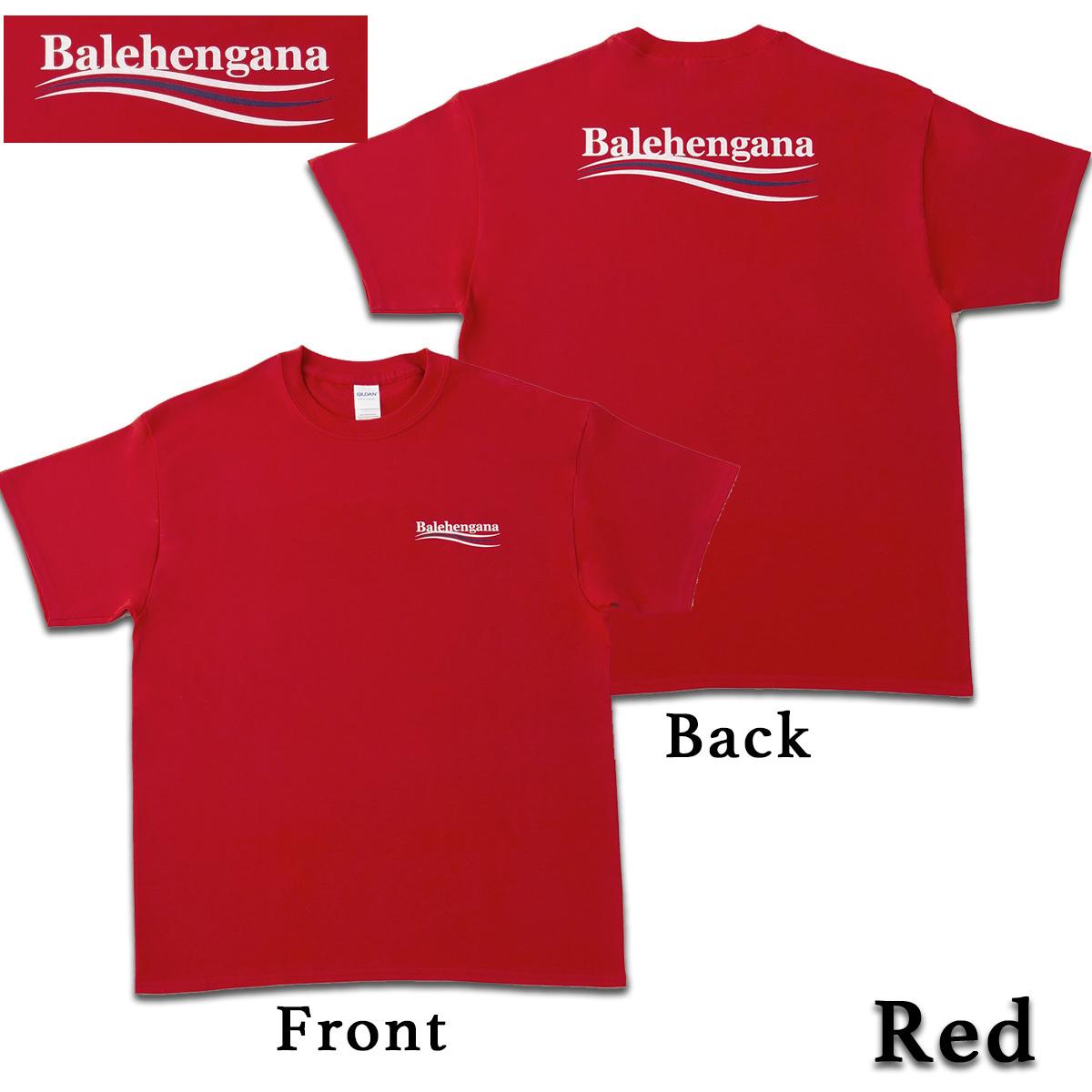 BALEHENGANA -バレヘンガナ- 【赤】ユニセックスTシャツ