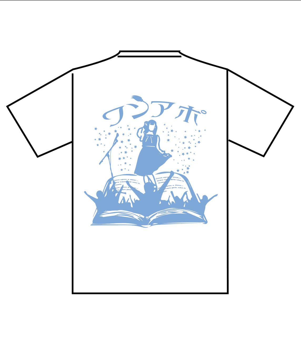 ワンアポオフィシャルTシャツ