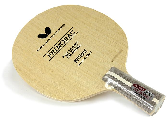 プリモラッツCS (PRIMORAC CS) 20740