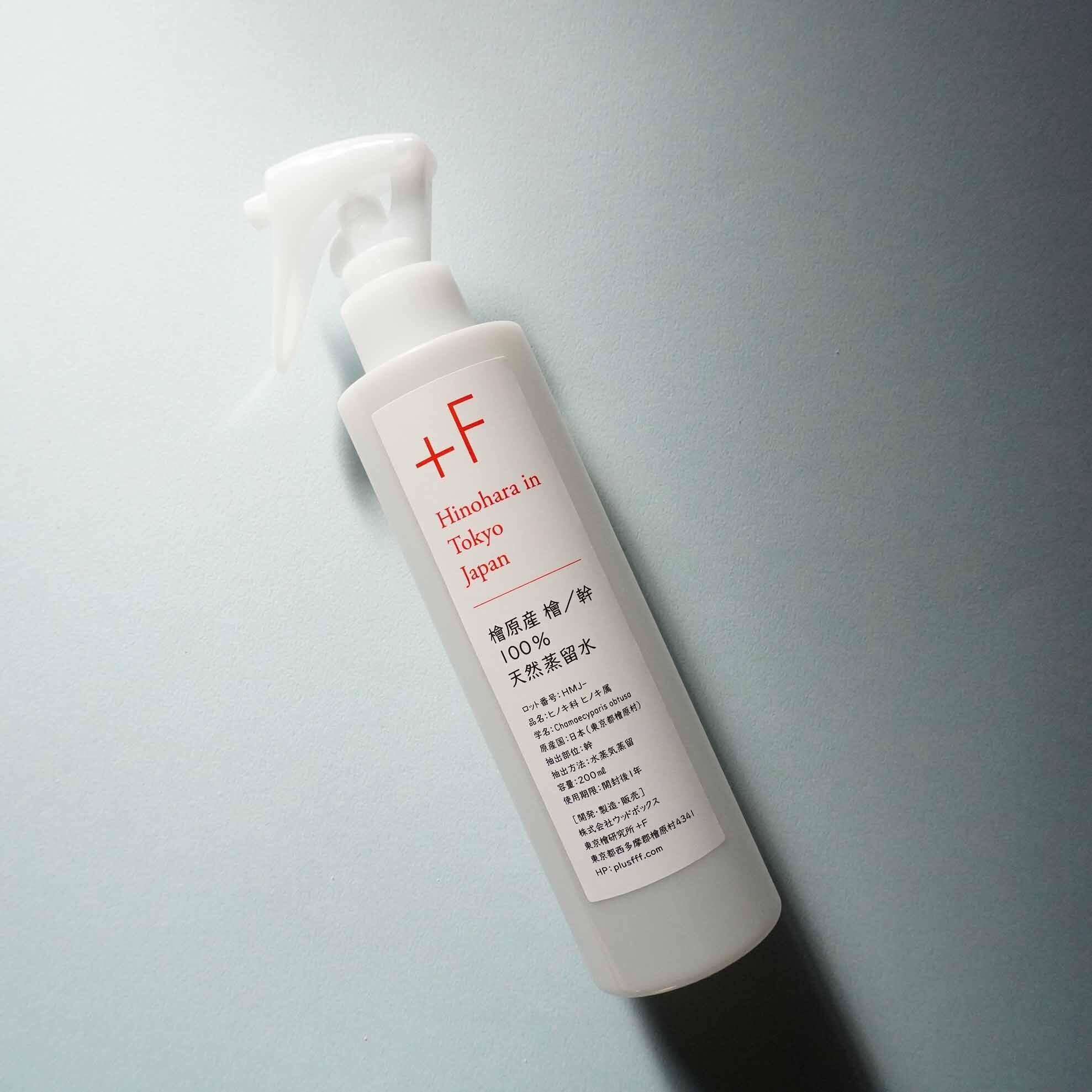 産直[+F]100%天然成分 消臭・消臭・防虫 檜原産ヒノキ 天然蒸留水 (200ml)