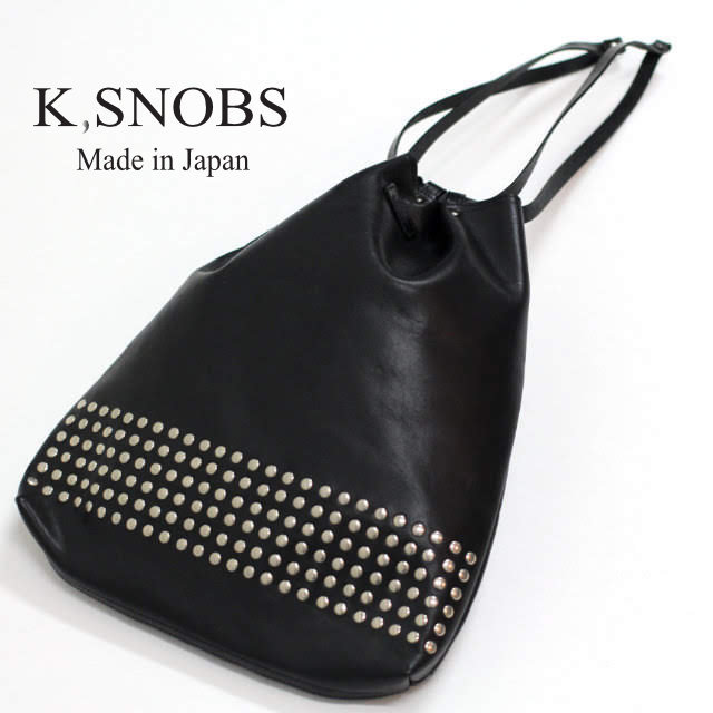 String Pouch Studs 【K,SNOBS】