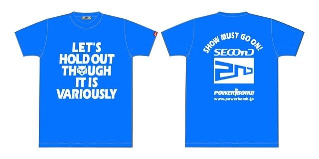 SECOnD定番Tシャツ・ブルー