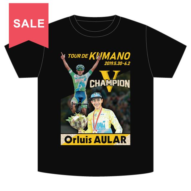 ツール・ド・熊野 2019 個人総合優勝記念Tシャツ〈ブラック〉