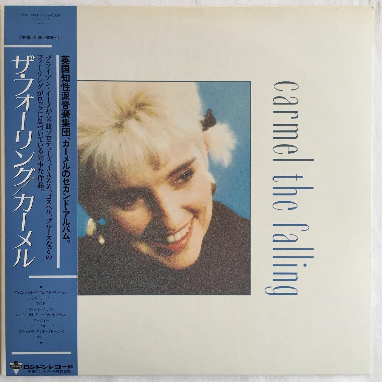 【LP・国内盤】カーメル  /  ザ・フォーリング