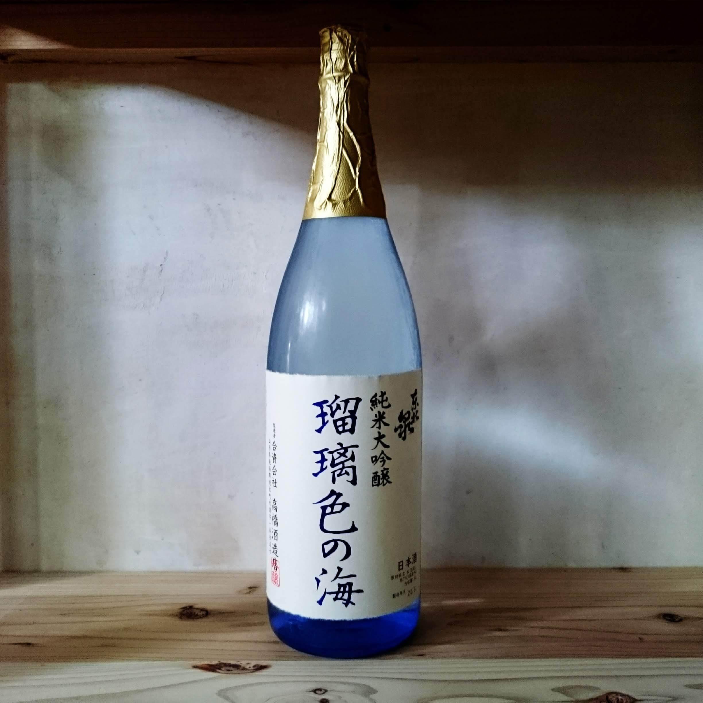 東北泉 純米大吟醸 「瑠璃色の海」 720ml
