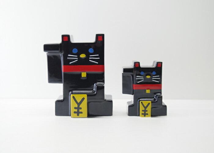 カクカクマネキネコ貯金箱 黒 (小) / The Porcelains
