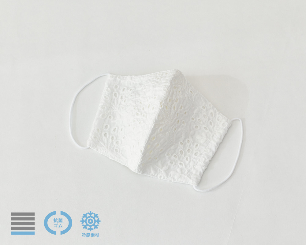 スタンダードマスク|ティアドロップスツリー オフホワイト【L】