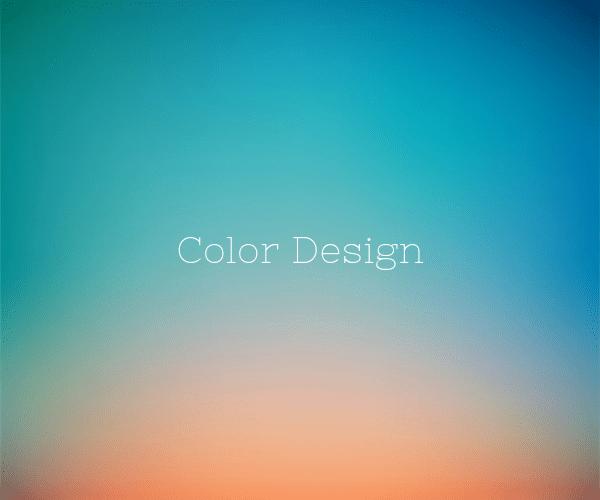 〈配色〉ワードプレスの外観のカラーデザインをカスタマイズ