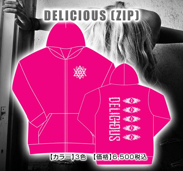 - DELICIOUS - ZIPパーカー(ピンク)