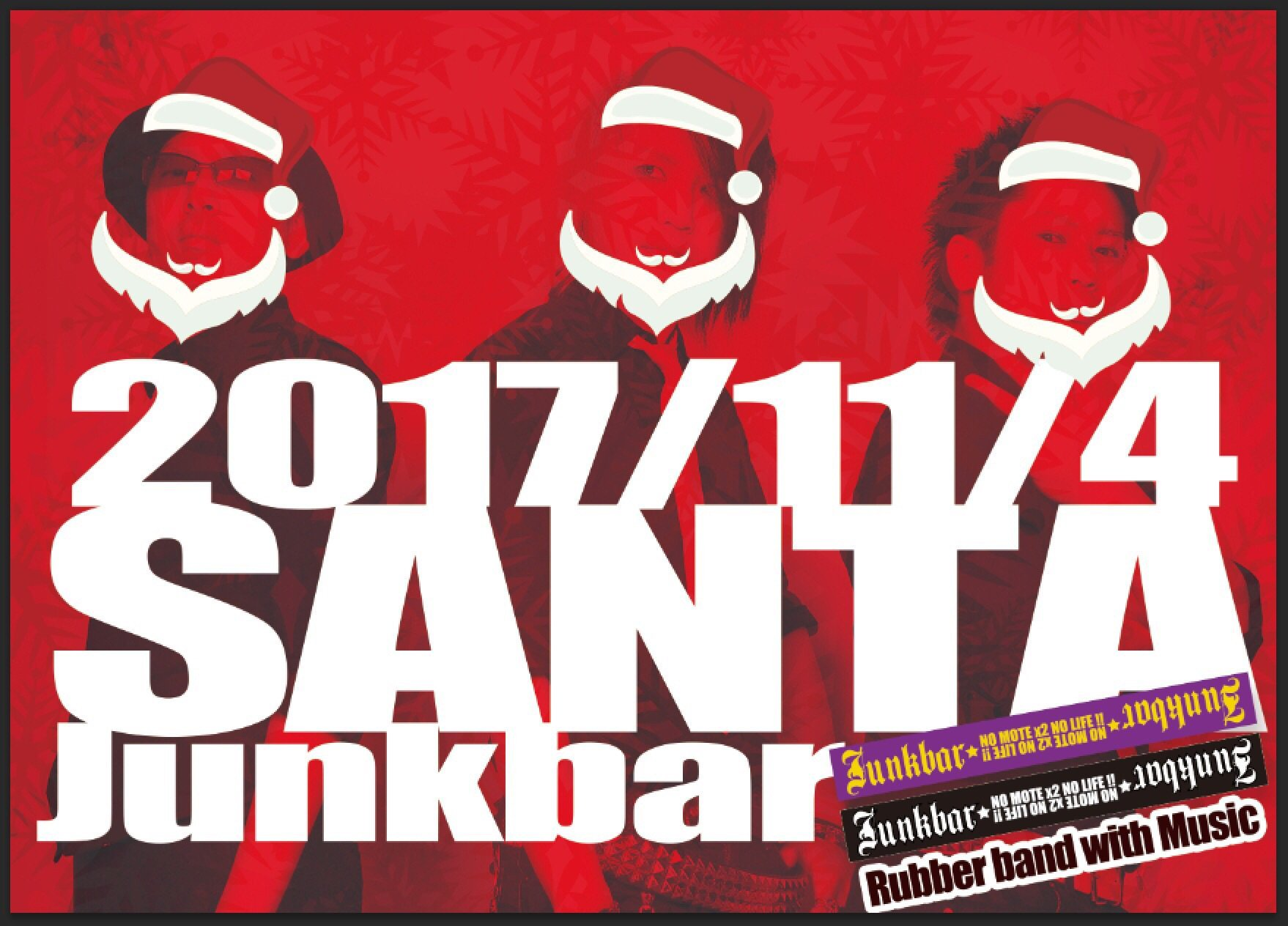 Junkbar / SANTA with Rubber band