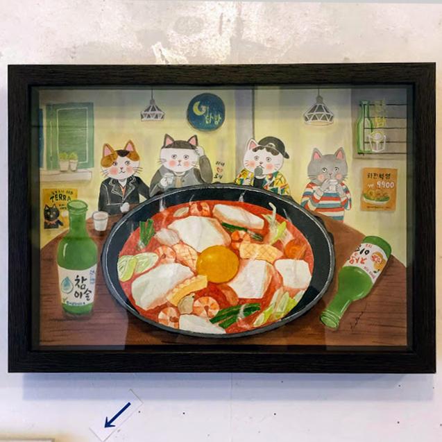 七條初江「タンバムのチゲ鍋」