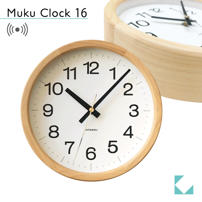 KATOMOKU muku clock 16 ヒノキ km-108HIRC 電波時計