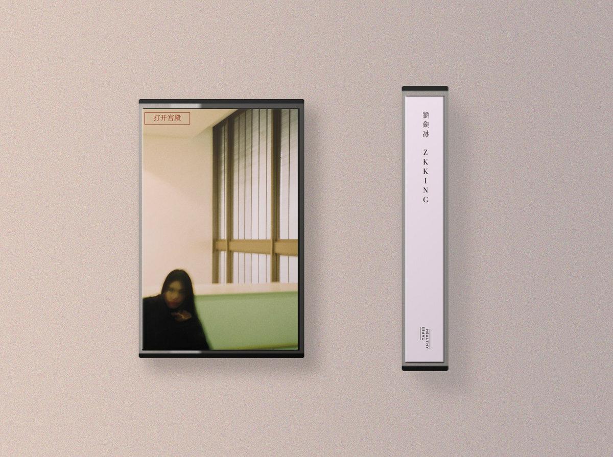 ZK king 劉 / OPENPALACES(30 Ltd Cassette)