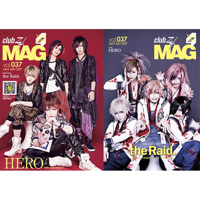 [フリーペーパー]club Zy.MAG Vol.37(HERO/the Raid.)