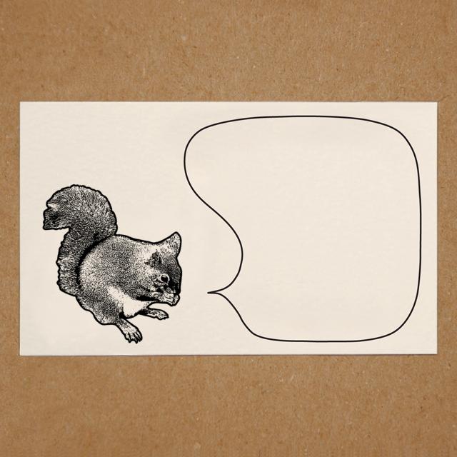 メッセージカード(リス)