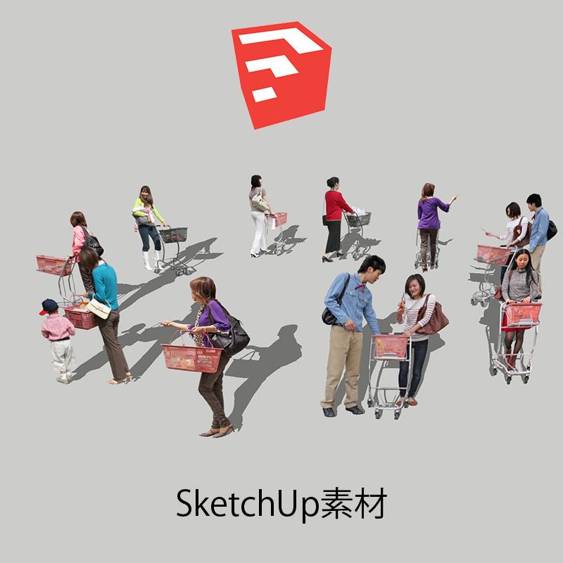 人物SketchUp 4p_set021 - 画像1